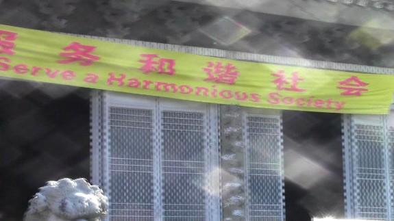 94 banderole harmonious society